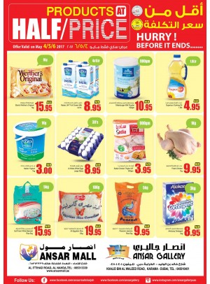 Products at Half Price