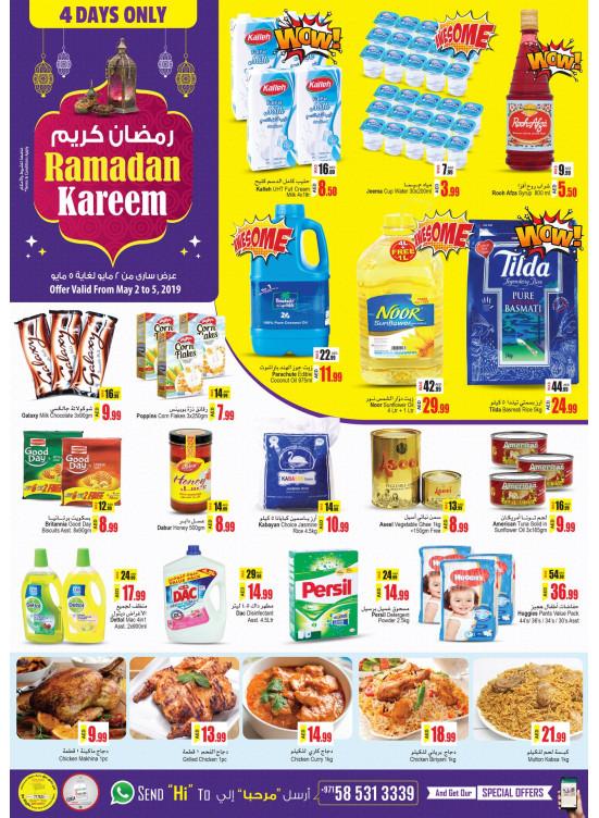 4 Days Ramadan Offers