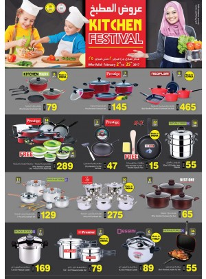 Kitchen Festival