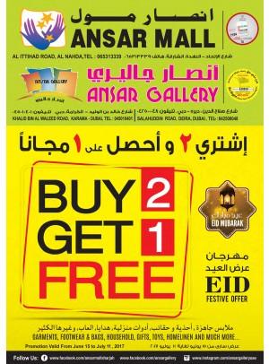 Ansar EID Festive Offers