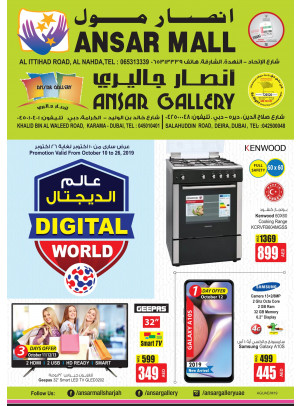 Big Sale & Digital World Offers