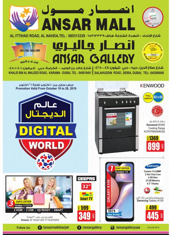 Big Sale & Digital World Offers