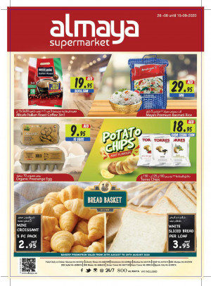 Al Maya Weekly Offers - Dubai