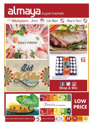 Al Maya Weekly Offers - Eid Al Adha Saeed Offers