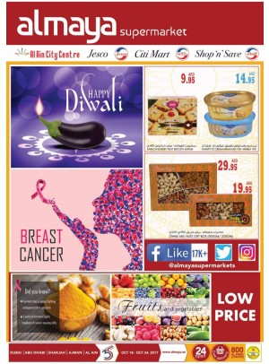 Al Maya Weekly Offers - Special Diwali Offers