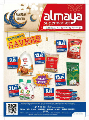 Ramadan Savers