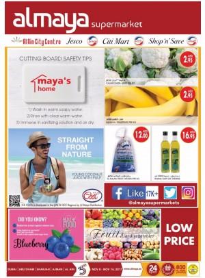 ِAl Maya Weekly Offers