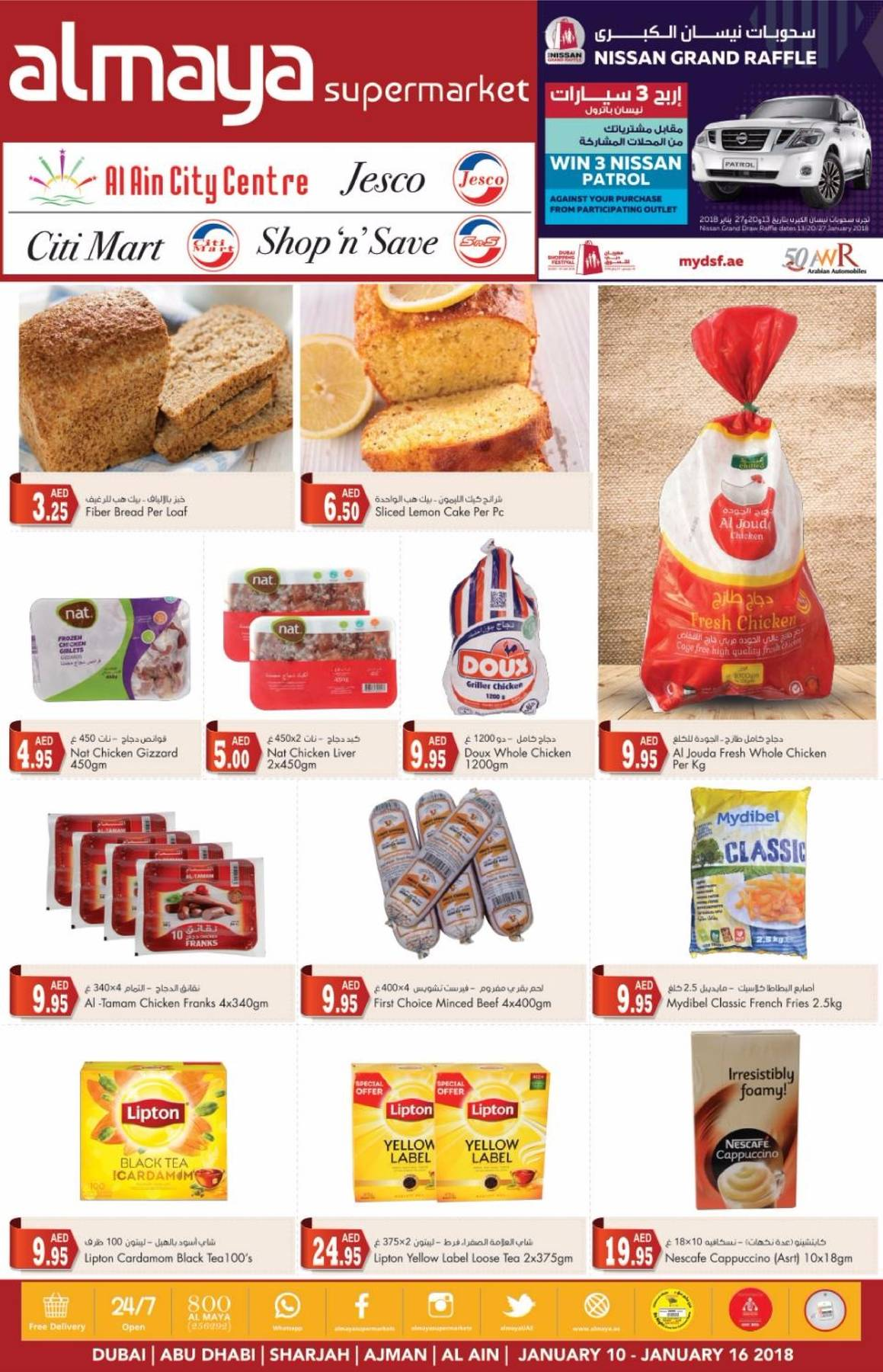 Al Maya Weekly Offers from Al Maya until 16th January - Al