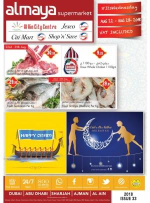 Al Maya Weekly Offers - Eid Al Adha Discounts