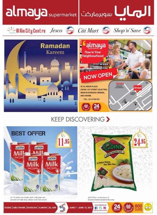 Weekly Offers Ramadan