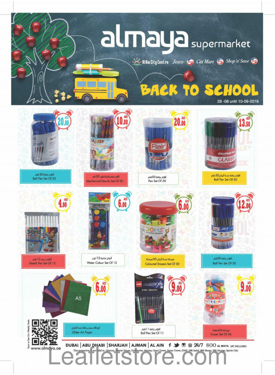 Back to School Offers