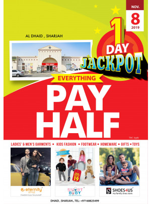 One Day Jackpot Offer - Safeer Market Dhaid, Sharjah