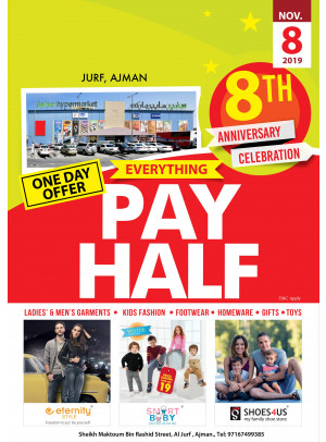 8th Anniversary Celebration Offer - Al Jurf, Ajman