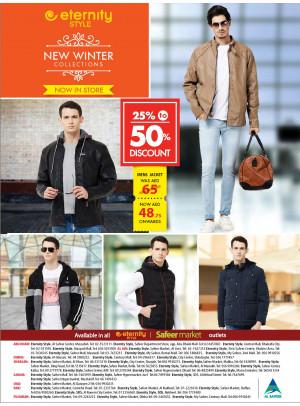 كوليكشن أزياء الشتاء - خصم 25% حتى 50%