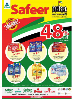 National Day Offers - Up To 48% Off
