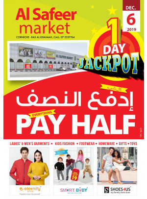 One Day Jackpot Offer - Ras Al Khaimah Corniche
