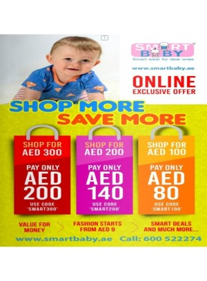 Smart Baby - Shop More Save More