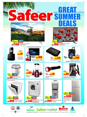 Great Summer Deals