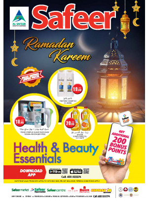 Health & Beauty Essentials