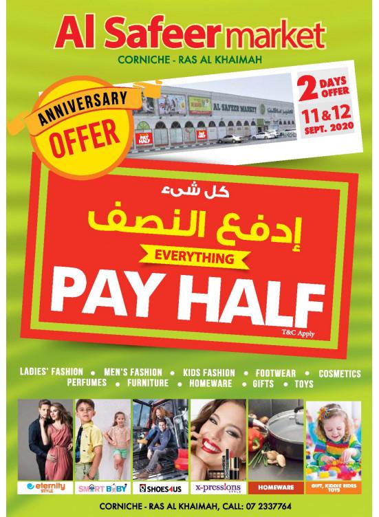 2 Days Offer - Ras Al Khaimah Corniche