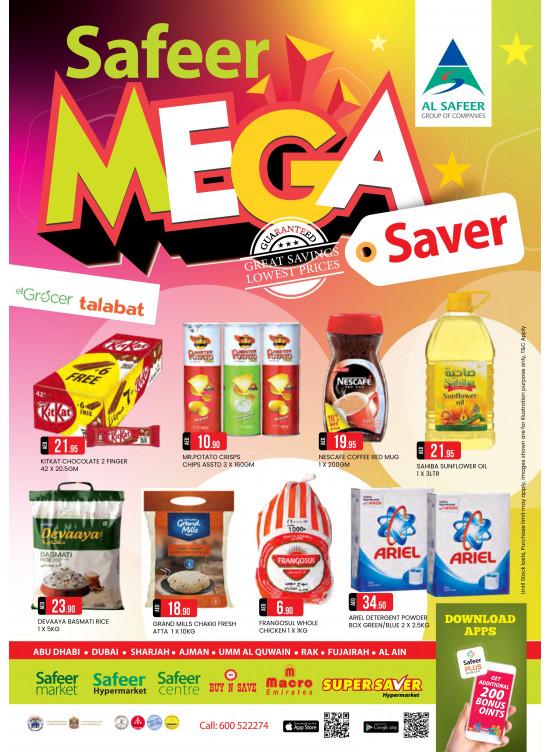 Mega Saver