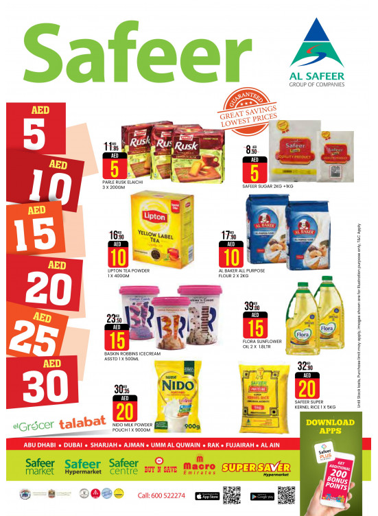 5 AED To 30 AED Deals