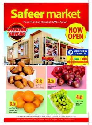 Food Weekend Savers - Ajman Branches