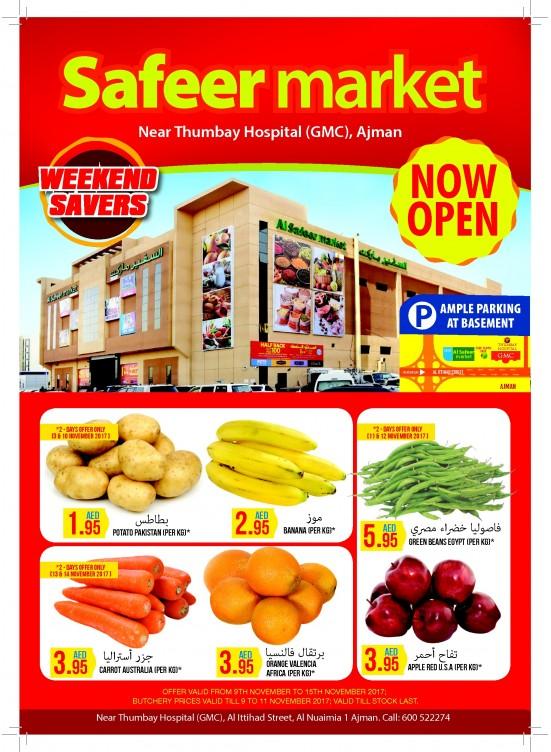 Weekend Savers - Ajman Branch