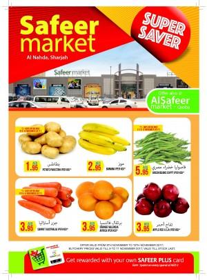 Weekend Savers - Al Nahda & Qasba Branches