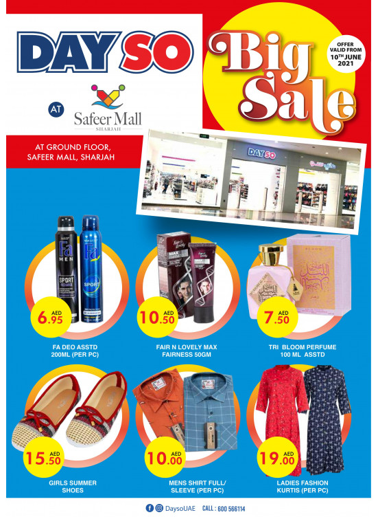 Big Sale - Sharjah