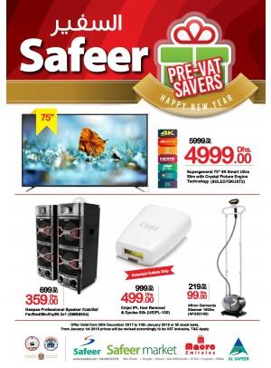 Pre-VAT Savers Offers