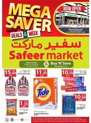 Mega Saver - Dubai Branches