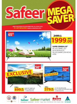 Mega Saver on Electronics