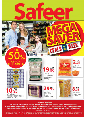Mega Savers - Up To 50% on Electronics