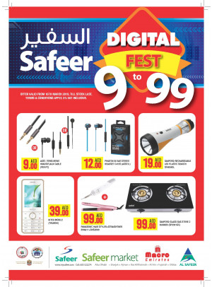 Digital Fest 9 to 99 Dhs