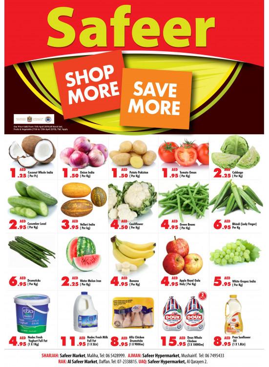Shop More Save More