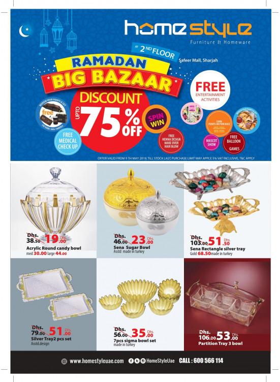 Ramadan Big Bazaar