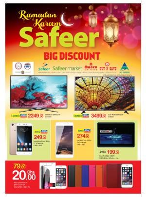 Ramadan Electronics Offers