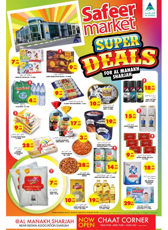 Super Deals - Al Manakh, Sharjah