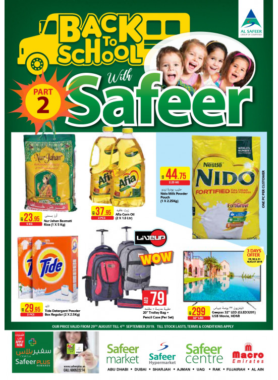 Back to School Offers - Part 2