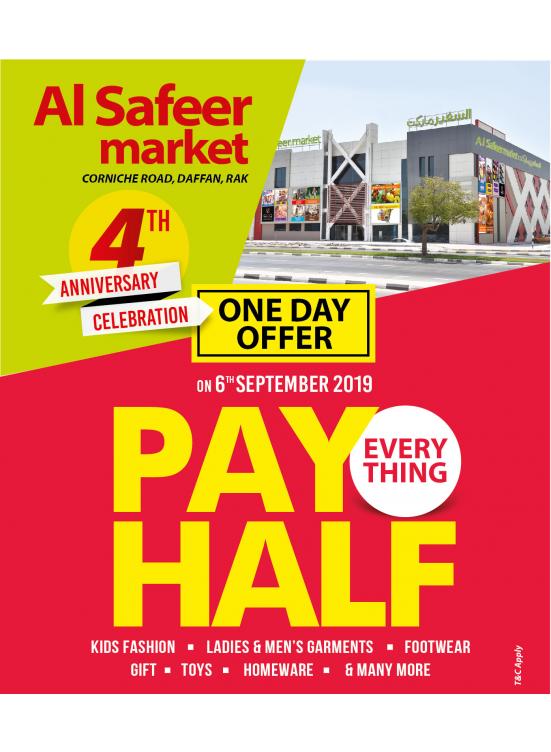 Pay Half Offer - Corniche Rd, Dafan Al Khor