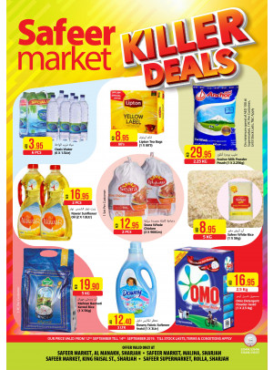 Killer Deals - Sharjah