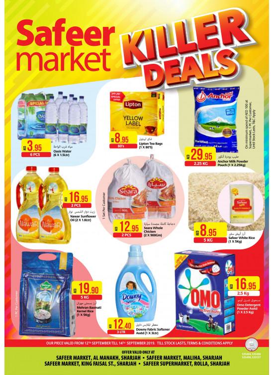 Killer Deals - Sharjah