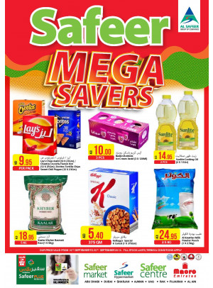 Mega Savers