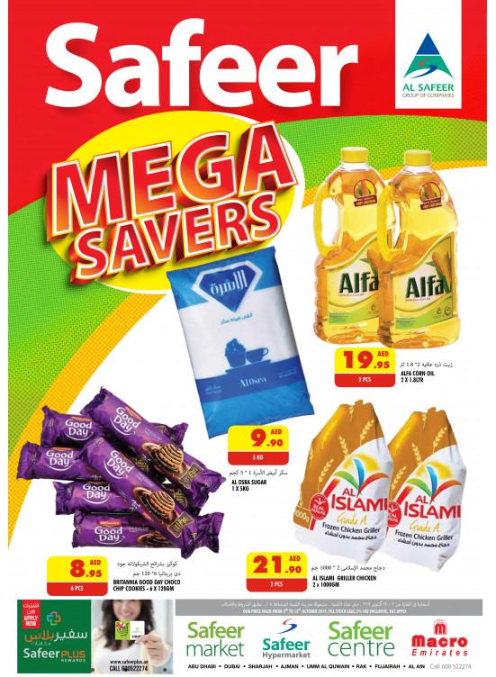 Mega Savers