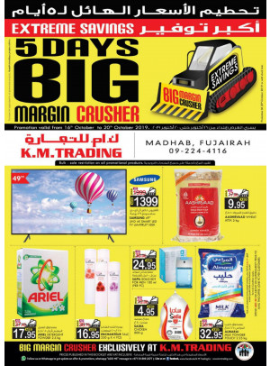Big Margin Crusher - Fujairah