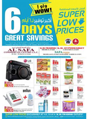 Super Low Prices - Al Ain
