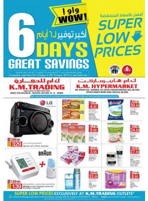 Super Low Prices - Mussafah
