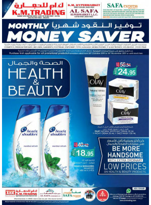 Health & Beauty Offers - Abu Dhabi