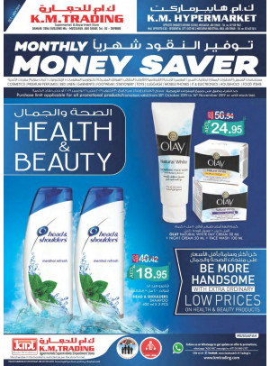 Health & Beauty Offers - Mussafah